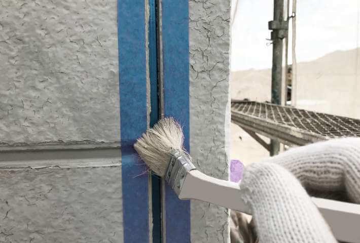 Step.03 プライマーを塗布